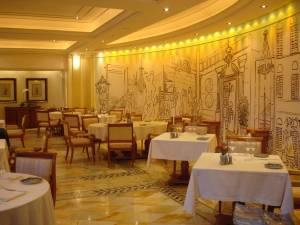 Vanitas Restaurant at Palazzo Versace, Gold Coast Australia.